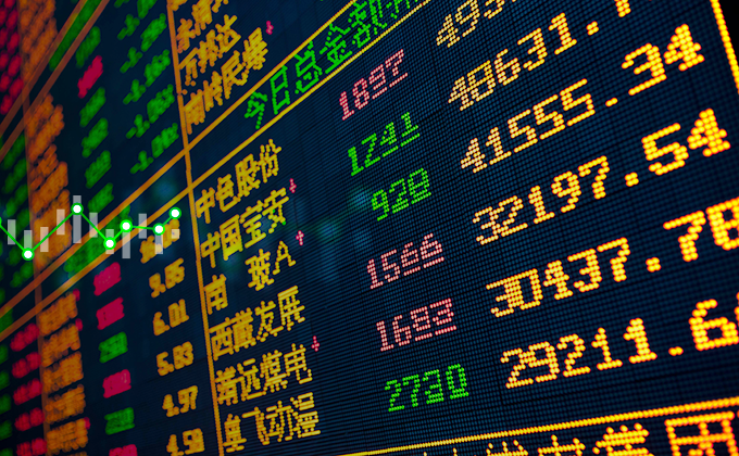 Slabé místo čínské ekonomiky