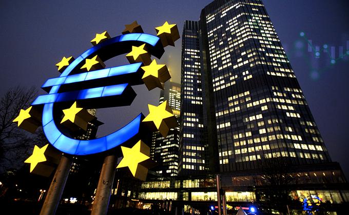 ECB: QE nekončí